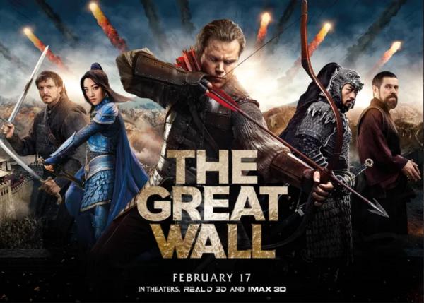 gw-poster