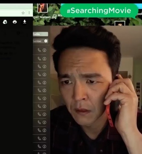 Image result for searching film